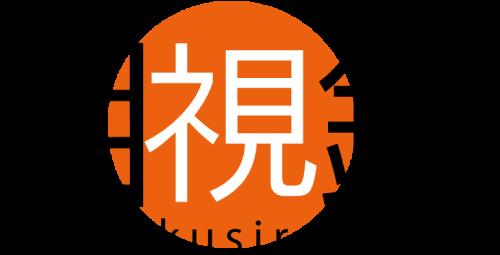 目視録ロゴ